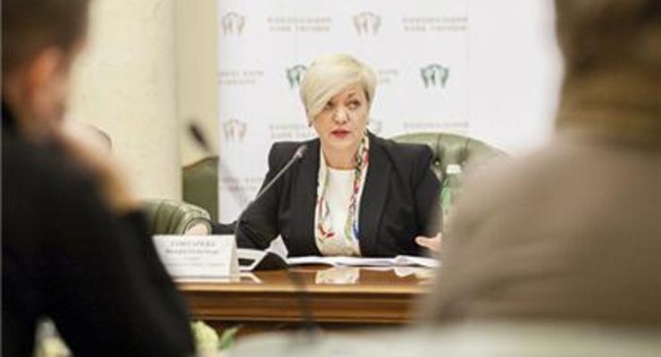 Недостача в капитале ПриватБанка составила 148 миллиардов - НБУ
