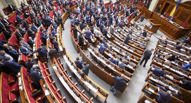 Депутаты назначили время рассмотрения госбюджета-2017