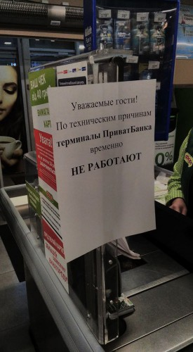 Такие объявления появились в супермаркетах во вторник