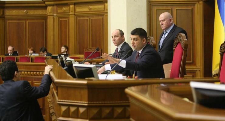 Верховная Рада приняла госбюджет-2017