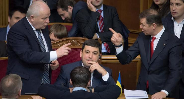 Рада приняла госбюджет-2017: куда потратят деньги украинцев