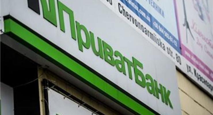 Нацкомиссия  по ценным бумагам зарегистрировала выпуск акций ПриватБанка