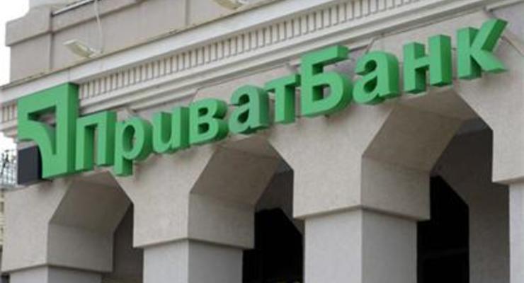 За сутки в ПриватБанке открыли 2 тысячи новых депозитов