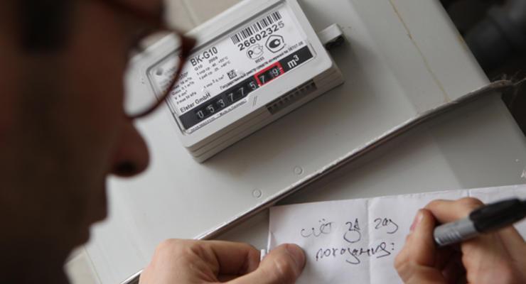 Как начисляют цену на газ при несвоевременной передаче показаний счетчика