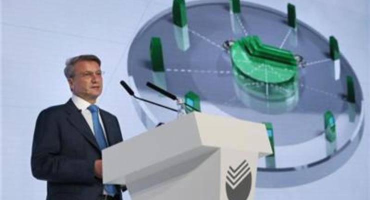Сбербанк России не видит перспектив ухода с украинского рынка