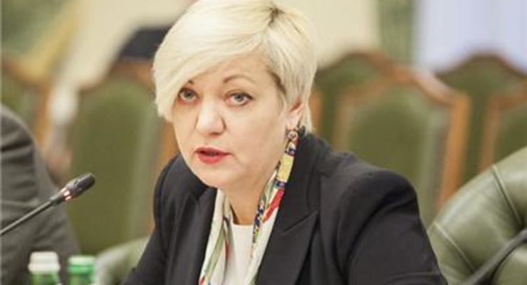 Нацбанк не исключает введения банкноты номиналом в одну тысячу гривен