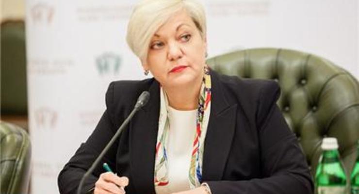 Банки Пинчука и Ахметова не являются олигархическими - Гонтарева