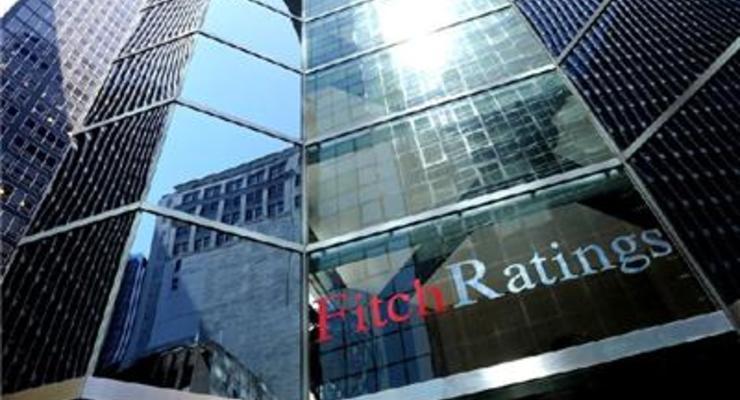 Fitch отзывает все рейтинги в России по национальной шкале