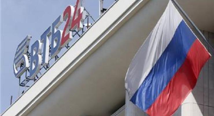 ВТБ продолжает искатать покупателей на украинские активы