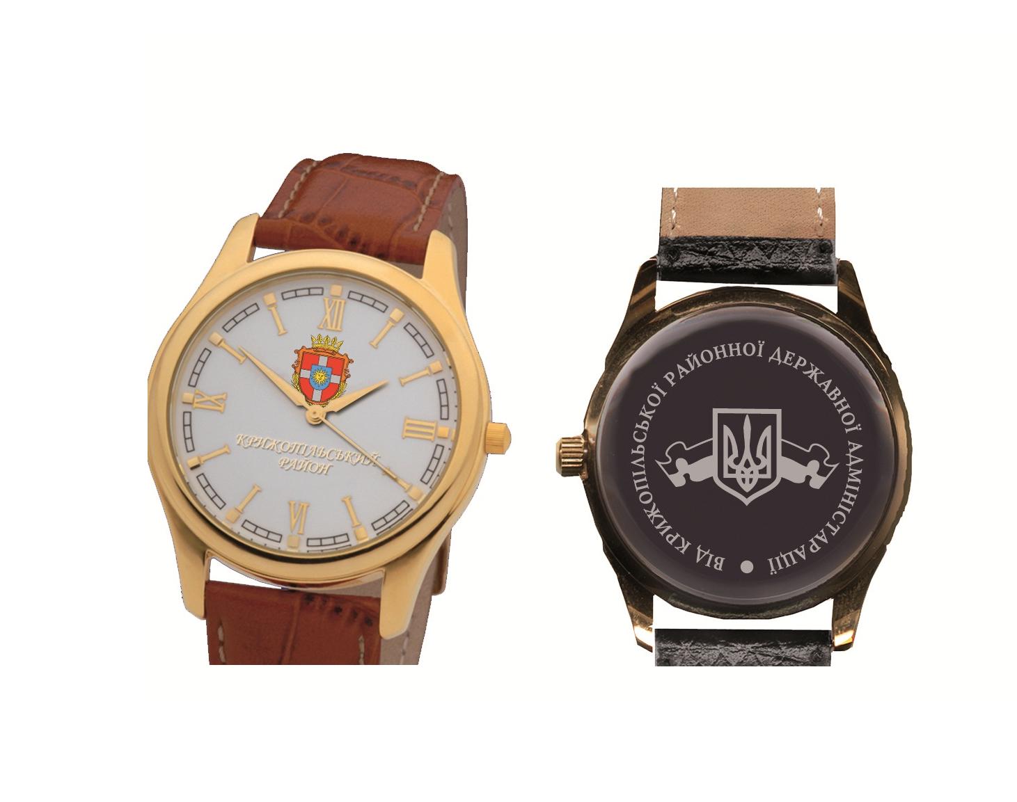 Часы наручные с гравировкой