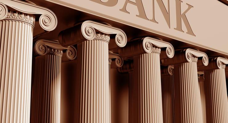 Убытки украинских банков сократились в три раза