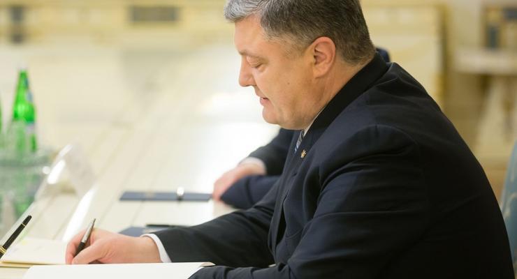 Порошенко подписал госбюджет на 2017 год