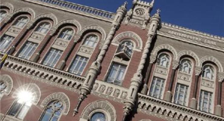 Нацбанк получил 81,2 млн грн от продажи залогов по кредитам рефинанса