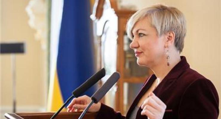Гонтарева получила еще 52,6 млн грн от продажи ICU