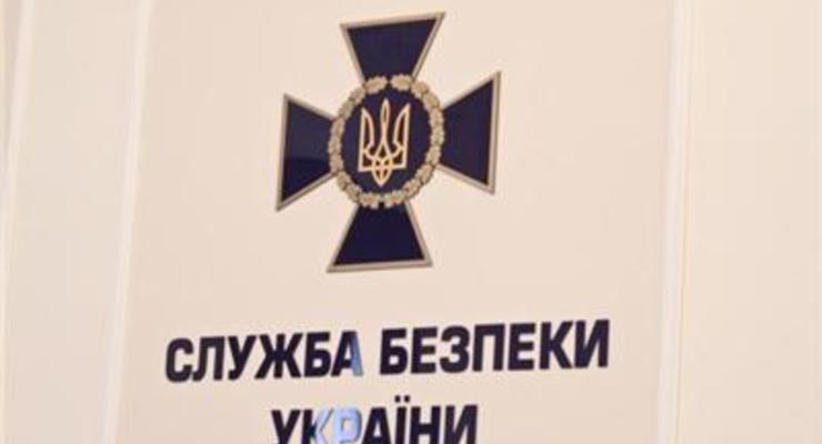 СБУ провело обыски в КСГ Банке по делу о мошенничестве