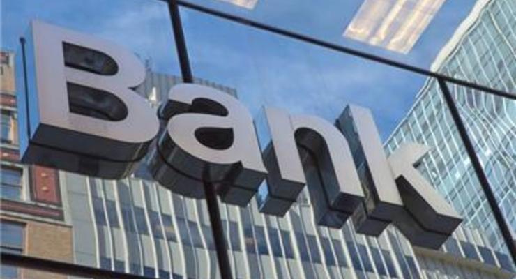 Залог по кредиту на балансе Дельта Банка намерены продать