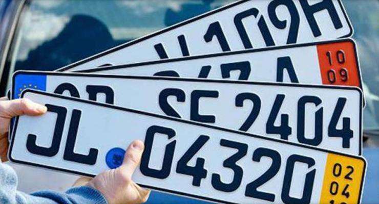 В Латвии ввели налог на авто с иностранными номерами