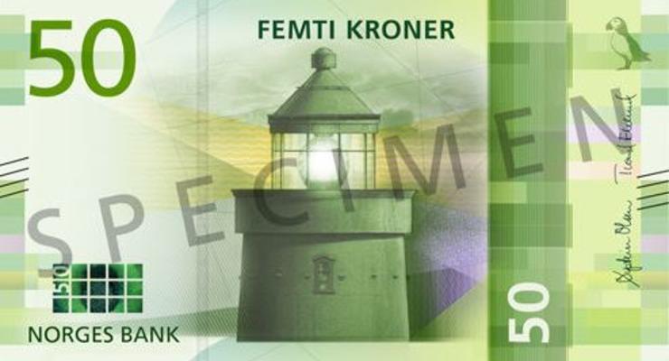 Норвежские банкноты без портретов