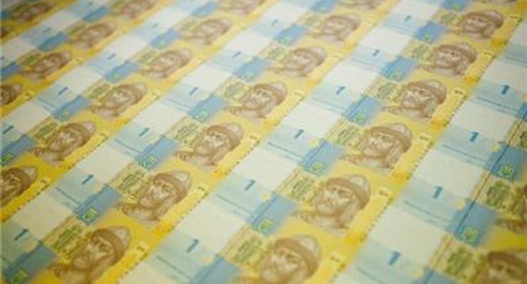 Предельная сумма наличных расчетов составляет 50 тыс грн - НБУ