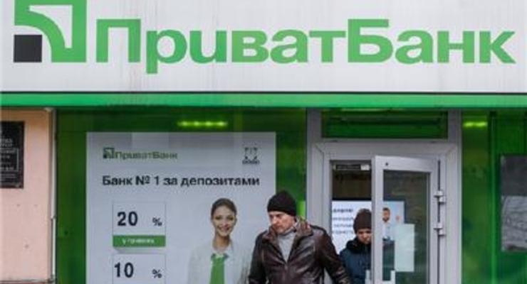Докапитализация ПриватБанка за два дня достигла 107 млрд грн