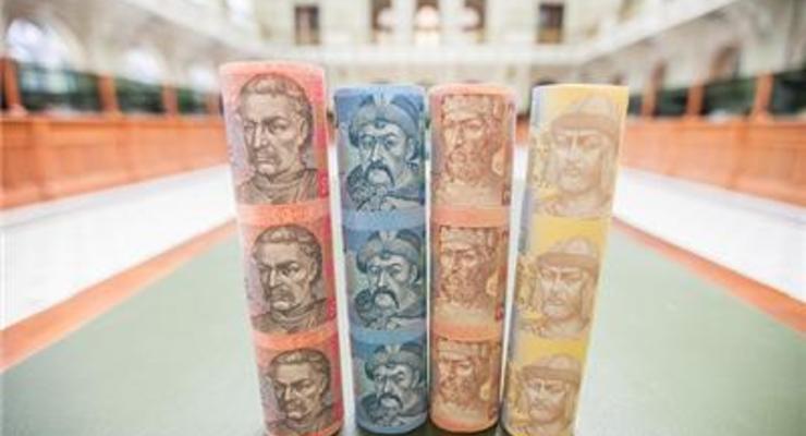 Банкиры спрогнозировали курс гривни на год