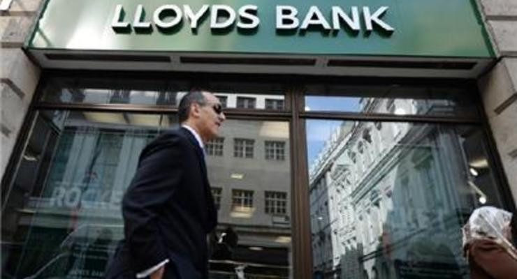 Великобритания сократила свою долю в банке Lloyds