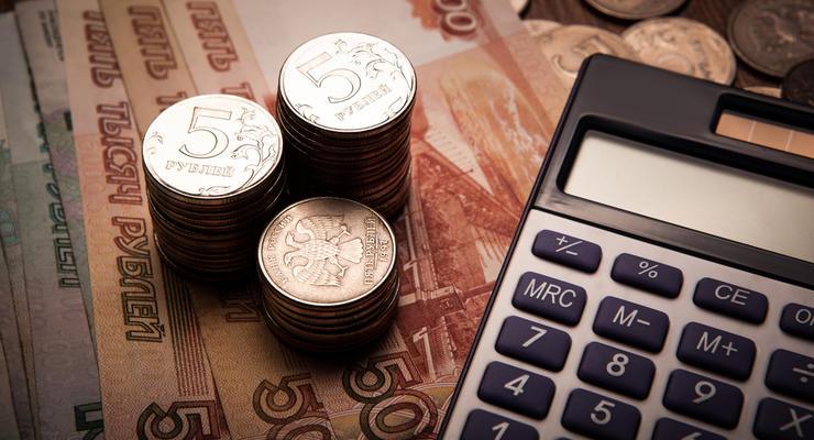 Резервный фонд РФ за год сократился в 4 раза