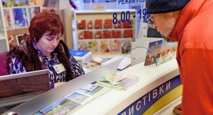Укрпочта больше не будет принимать коммунальные платежи в Киеве