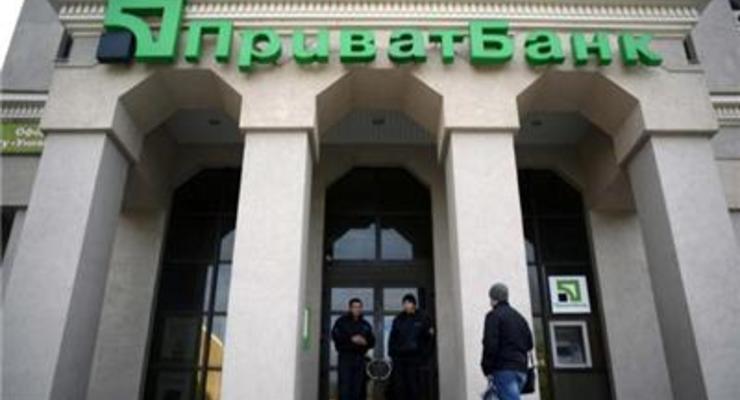 Кредиторы ПриватБанка обратятся в Лондонский суд - Bloomberg