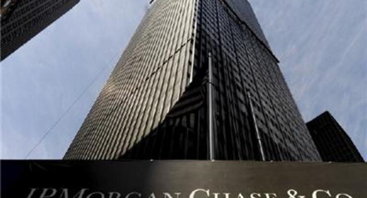 JPMorgan нарастил прибыль на 1,3%