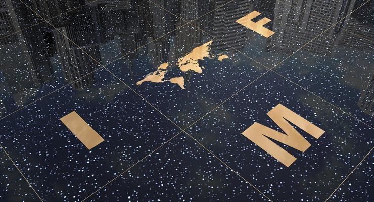 МВФ ожидает в 2017 году пенсионную и земельную реформу