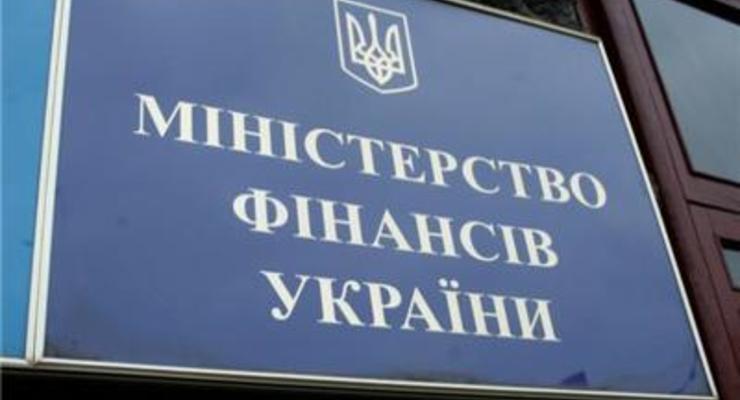 Минфин передал в Кабмин законопроект о финансовой полиции