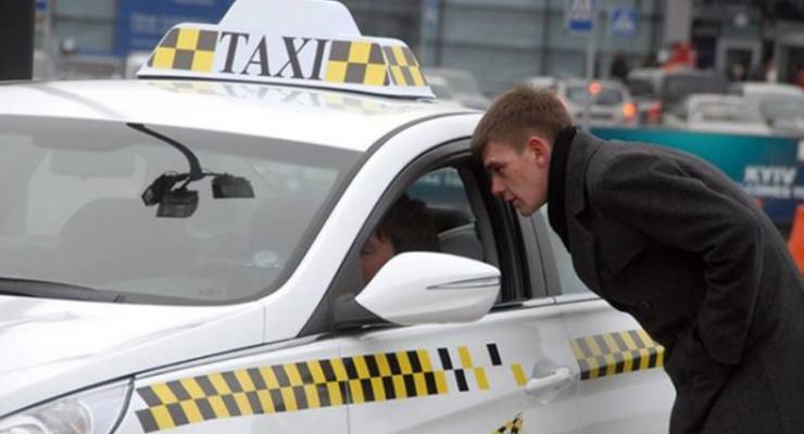 В Киеве стремительно растут цены на услуги такси