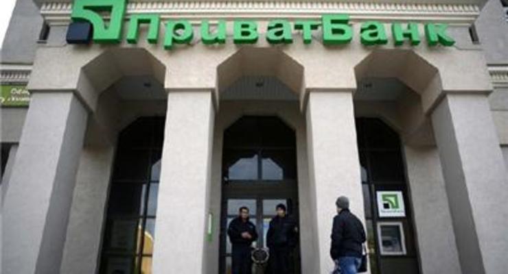 Аудиторская компания завышала стоимость залогов ПриватБанка - НБУ