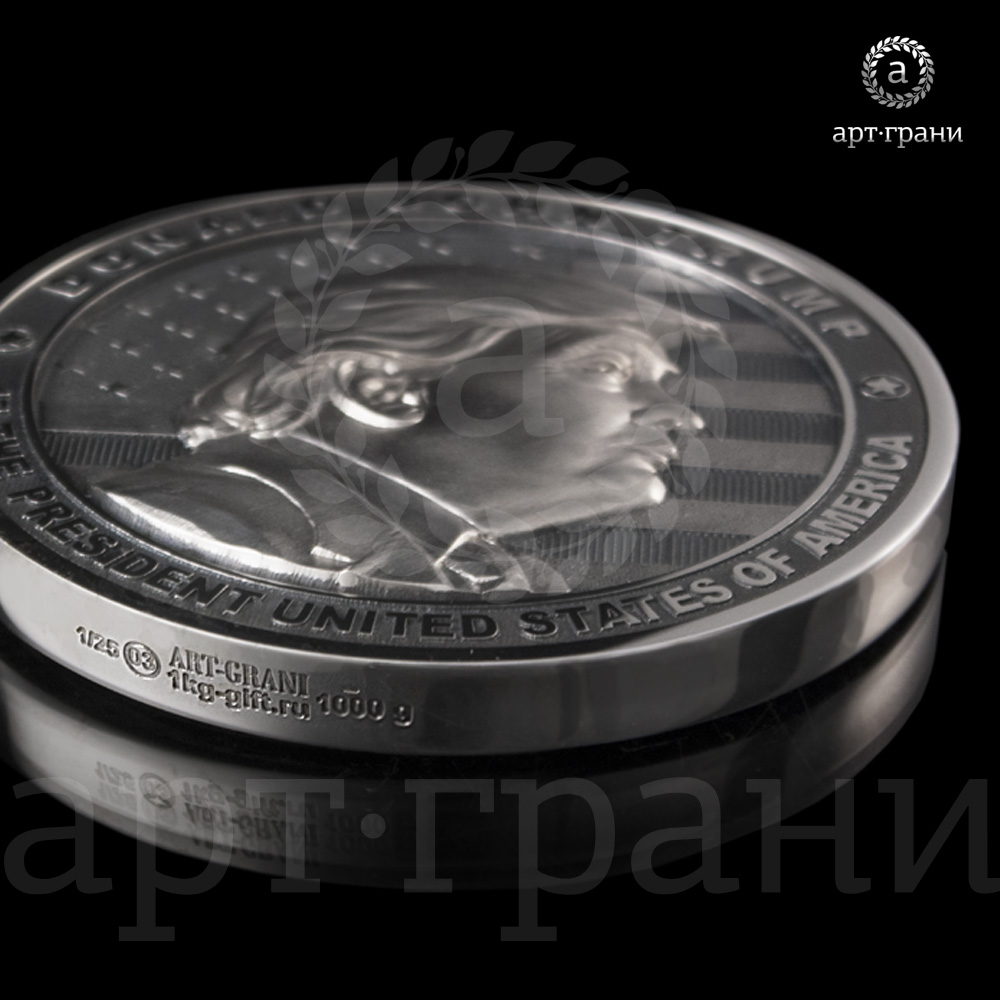 Цена монеты пока неизвестна