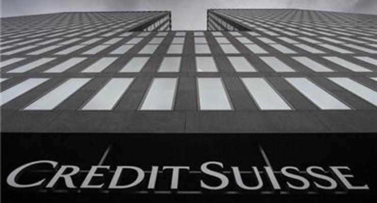 Credit Suisse выплатит 3,5 миллиарда штрафа по ипотечным бумагам