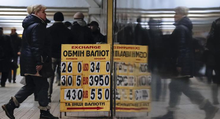 В Украине стремительно растет количество небанковских обменников