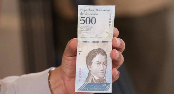 Венесуэла выпустила вертикальные деньги