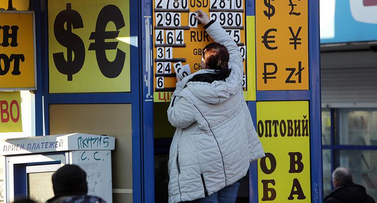 Чего ожидать от МВФ Украине
