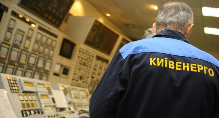 Столичные власти намерены отказаться от услуг Киевэнерго