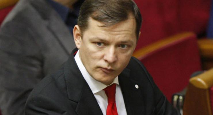 Ляшко купил элитный особняк под Киевом за 15 миллионов - СМИ