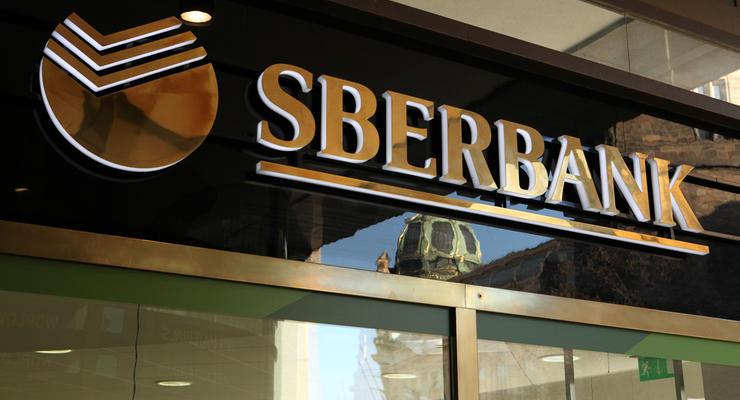 В США на Сбербанк подали в суд