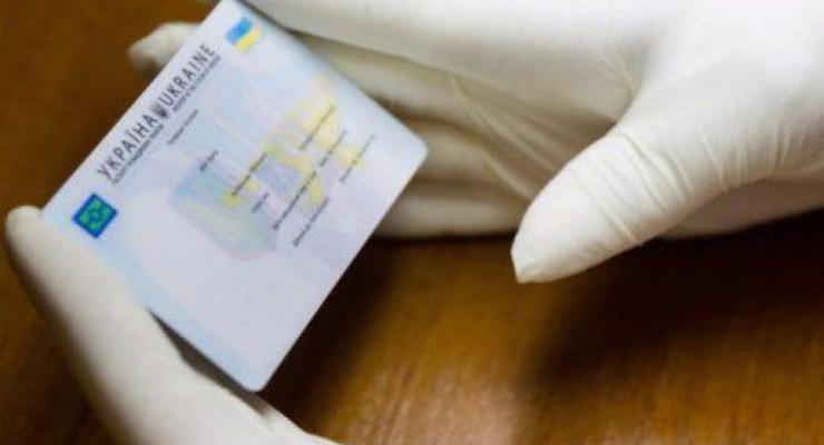 Украинцев с ID-картами не впускают в Беларусь