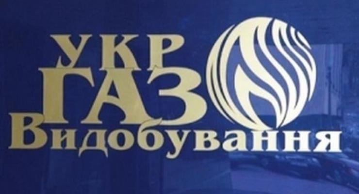 Суд арестовал экс-замглавы правления Укргаздобычи