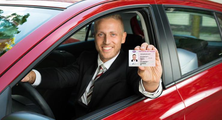 Как украинцам будут менять водительские права