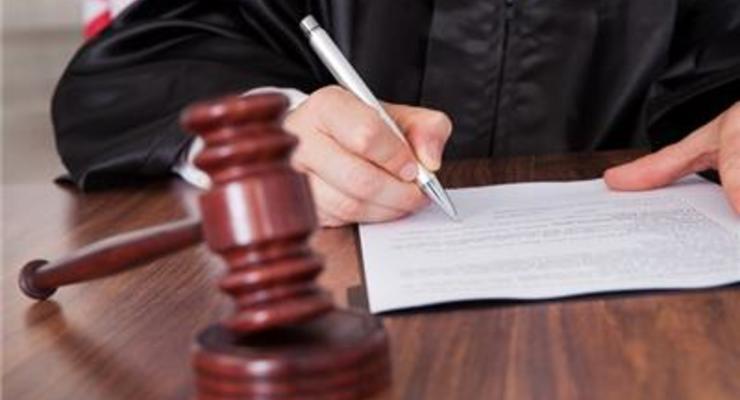 Дело о растрате средств пенсионного фонда НБУ передали в суд