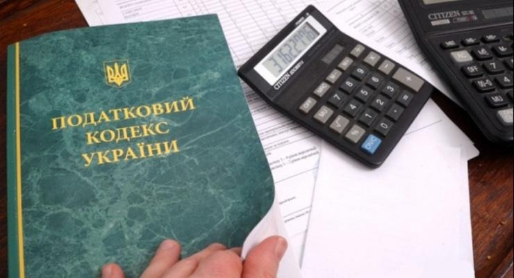 Что подготовило украинцам налоговое законодательство