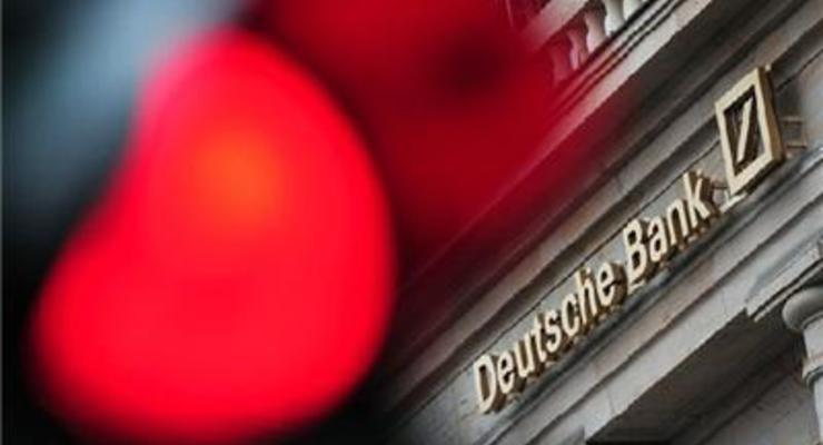 Deutsche Bank оштрафовали за вывод денег из России