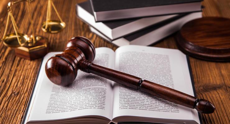 Украина выиграла в американском суде иск на 37 миллионов