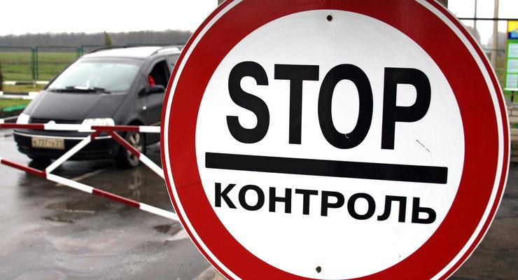 Россиян будут штрафовать за перевозку санкционных продуктов